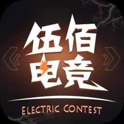 伍佰电竞 - 竞技互动平台