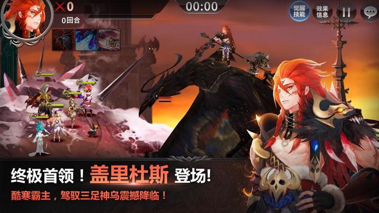 十二战纪: 亚洲人气手游 screenshot-4