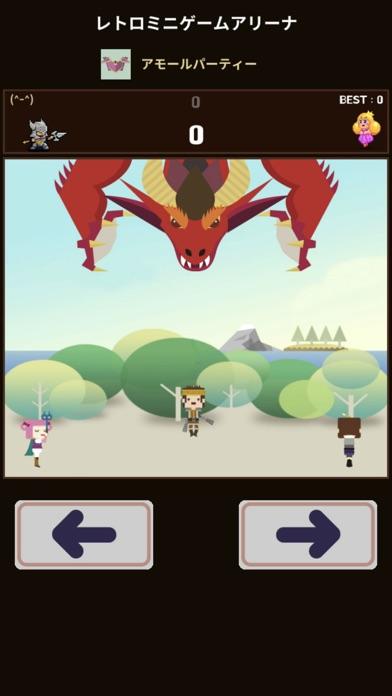 レトロミニゲームアリーナのおすすめ画像2