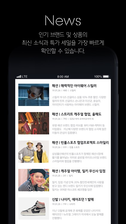 무신사 - MUSINSA screenshot-3