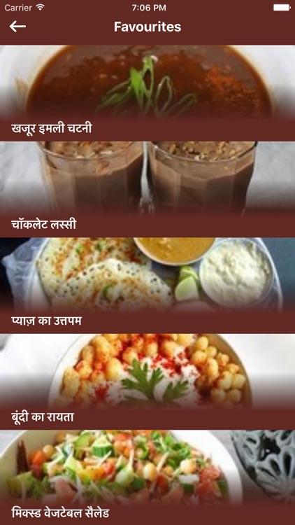 Recipe Hindi screenshot-3