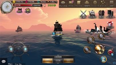 海賊仁義アルベルト - パイレーツ・アクションMMORPGのおすすめ画像1