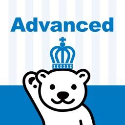 チャンクで英単語 Advanced