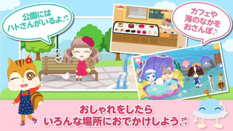おしゃにまるライフ screenshot-3