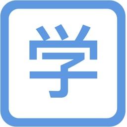 学而思网校-教你快乐轻松学英语