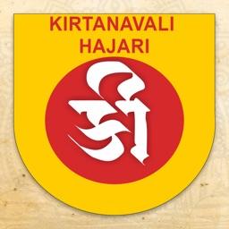 Kirtanavali Hajari