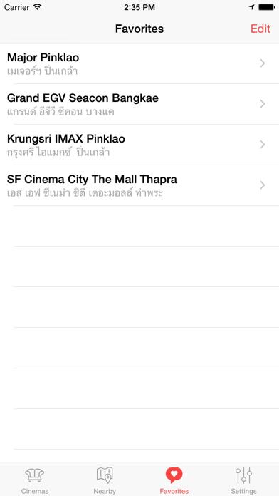 Thai Showtimes screenshot four