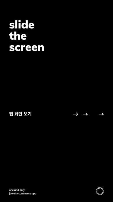 아몬즈 - 스타일링 굿즈, 주얼리 악세사리 쇼핑앱 for Windows
