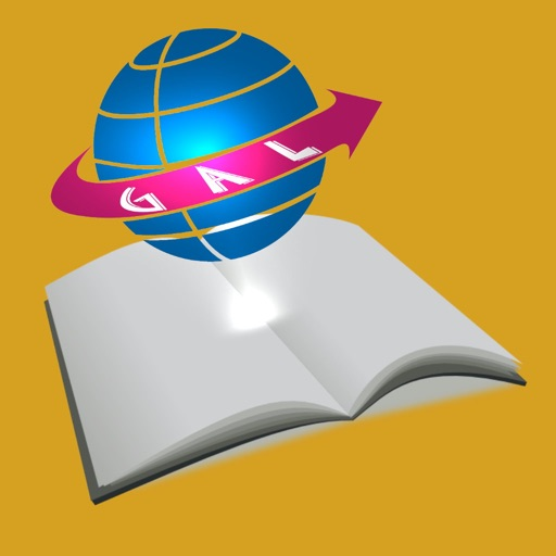 GAL Handbook