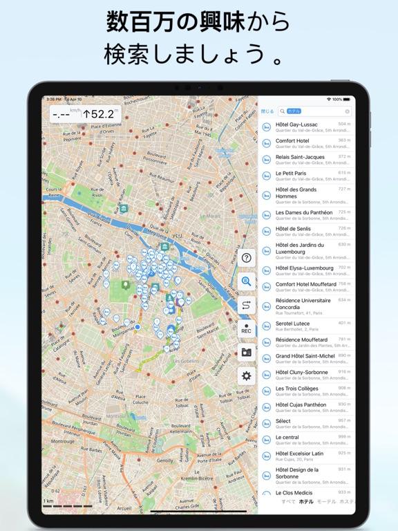 Guru Maps Proのおすすめ画像4