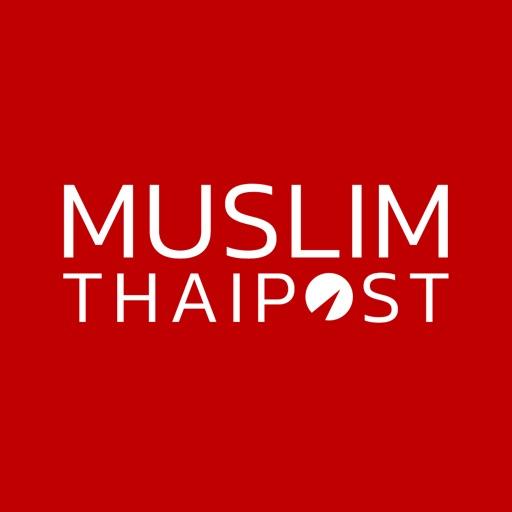 MuslimThaiPost