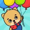 保育園の2歳以上の幼児用ゲーム - iPhoneアプリ