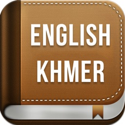 English Khmer Dictionary #1