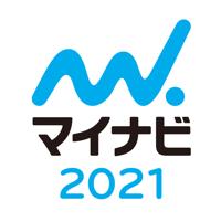 マイナビ2021 新卒のための就活準備アプリ