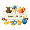 Hanukkah Stickers Pack - iPhoneアプリ