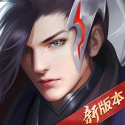 斗将-少年逆命师