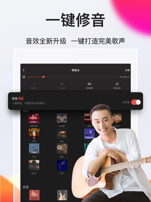 https://is4-ssl.mzstatic.com/image/thumb/Purple113/v4/20/69/f3/2069f365-f791-deef-33b5-01bebd322aaa/20191231161929-com.tencent.QQKSong-zh-Hans-iOS-iPad-Pro-screenshot_5.jpg/576x768bb.jpg