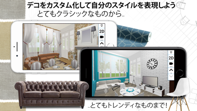 Home Design 3D ScreenShot3