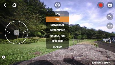 Basic Controller Jumping Sumoのおすすめ画像3