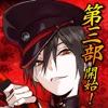 一血卍傑-ONLINE- イッチバンケツ - iPadアプリ