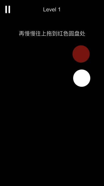 黑暗迷宫(Dark Maze) screenshot-5