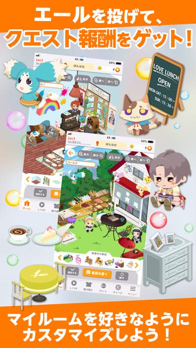 &CAST!!! -キャストと遊べる生配信- screenshot1