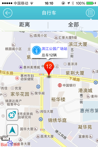 惠民交通 - náhled