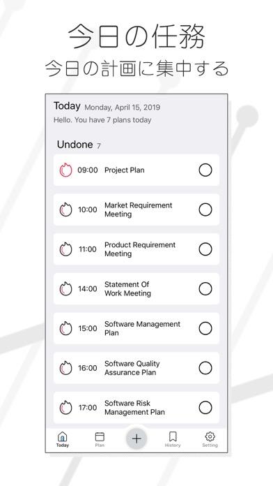 Today Task - カレンダータブ型ToDoリストのスクリーンショット