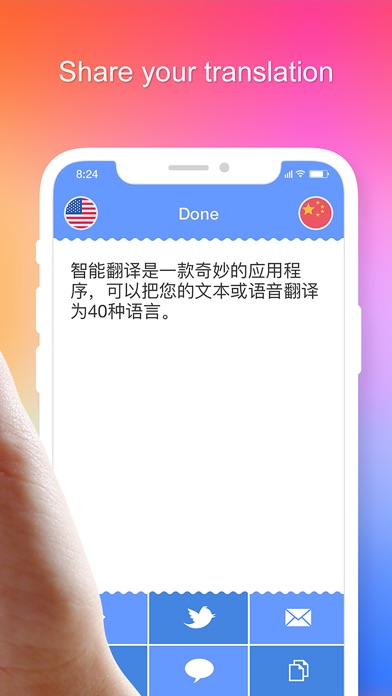 Screenshot for Smart Translator! in United States App Store