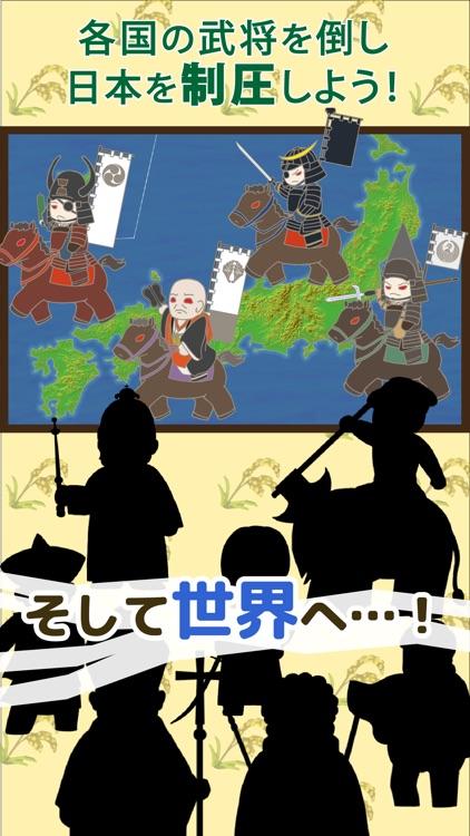 戦国村を作ろう2 戦国武将と戦い天下統一を目指せ! screenshot-5
