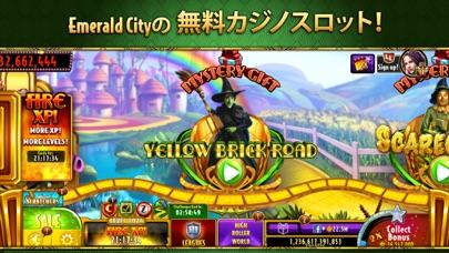 スロット マシン - パチスロ - Wizard of Ozのおすすめ画像4