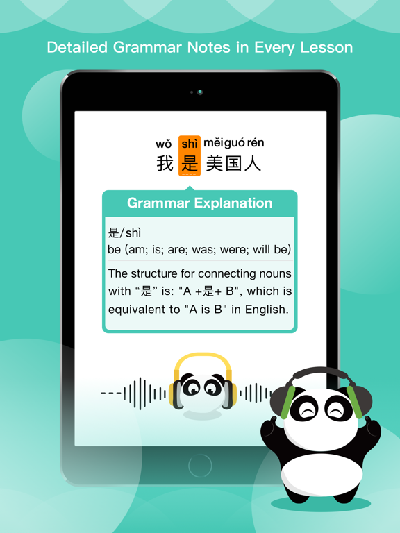 Learn Chinese - ChineseSkill screenshot