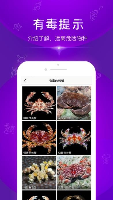 https://is4-ssl.mzstatic.com/image/thumb/Purple113/v4/22/c2/4e/22c24e98-7cc3-3844-9baf-4fb464c742d6/pr_source.jpg/392x696bb.jpg
