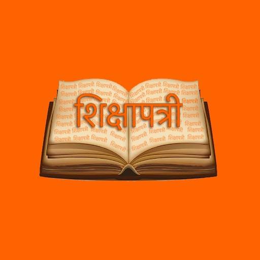 Shikshapatri-SwaminarayanGadi