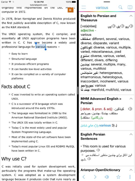 Screenshot #4 pour Arabic Dictionary - Dict Box