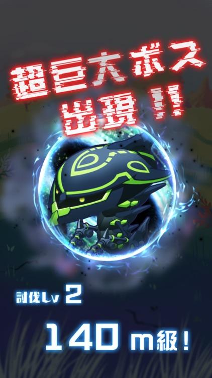 エイリアンのたまご(エリたま)【オートバトル育成RPG】 screenshot-3