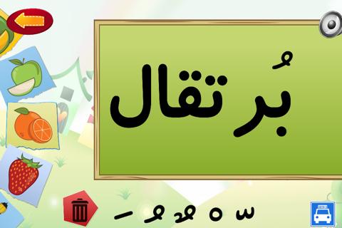 Muslim Kids Series : Mufradat - náhled
