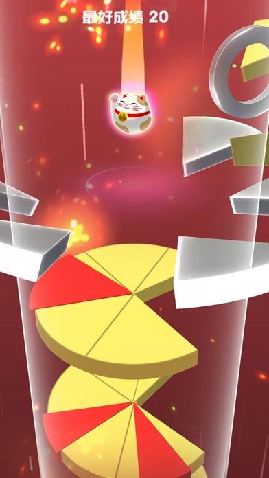 Spiral Rush Go -Jump On Tower - Revenue & Download estimates