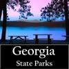 Georgia State Parks & Areas
