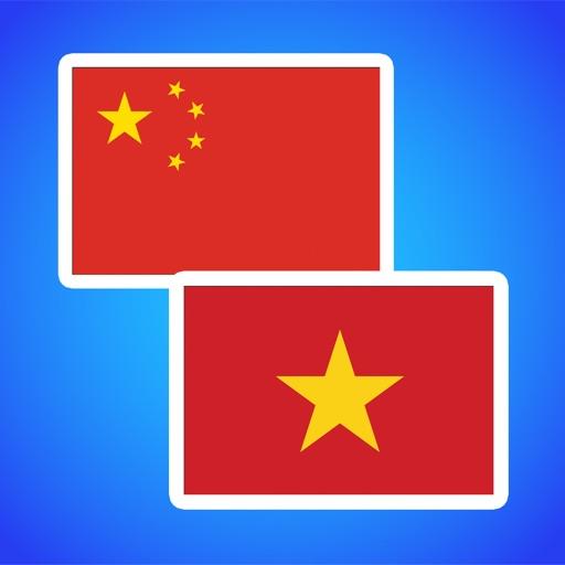 Chinese Vietnamese Translator