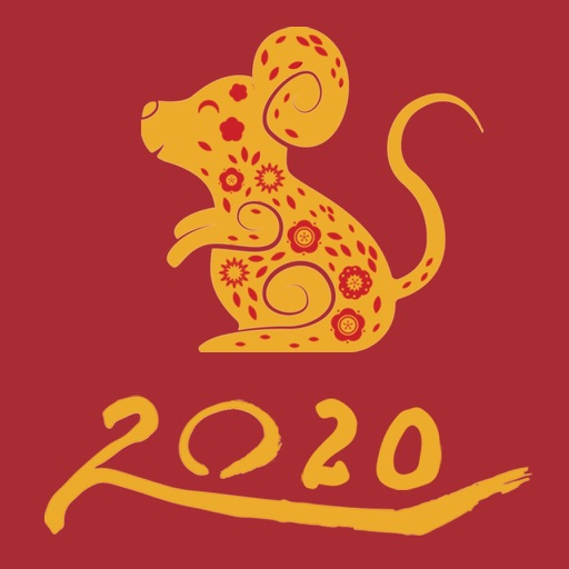 Year of the Rat 2020 新年快乐
