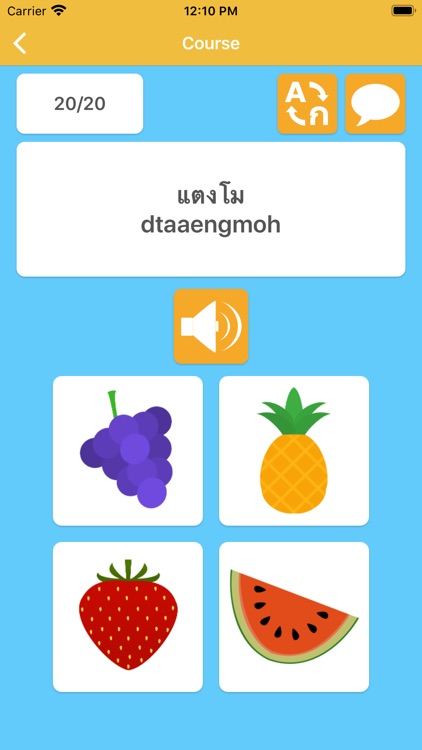 Learn Thai - LuvLingua screenshot-1