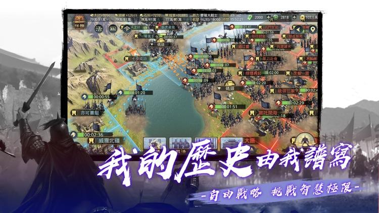 九州爭霸-年度3D改版-
