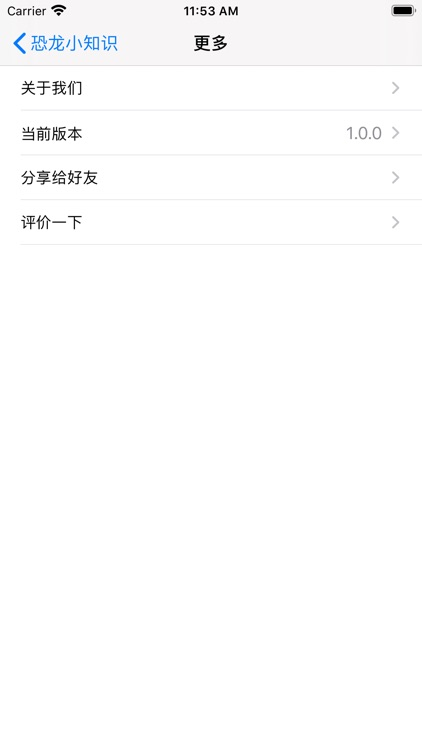 胖绿龙-STICKER screenshot-4