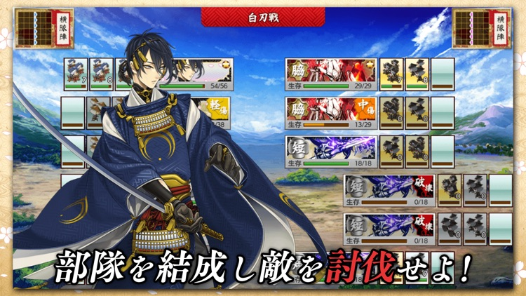 刀剣乱舞-ONLINE- Pocket screenshot-1
