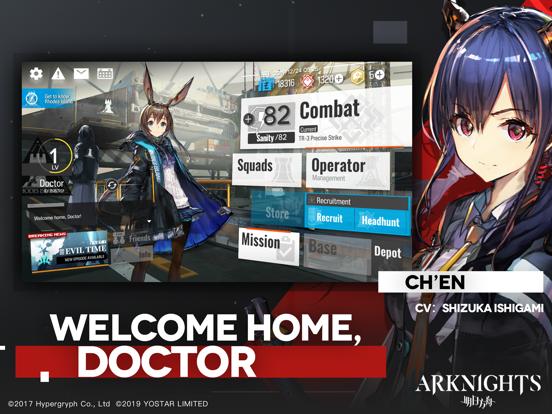 Arknights screenshot 2
