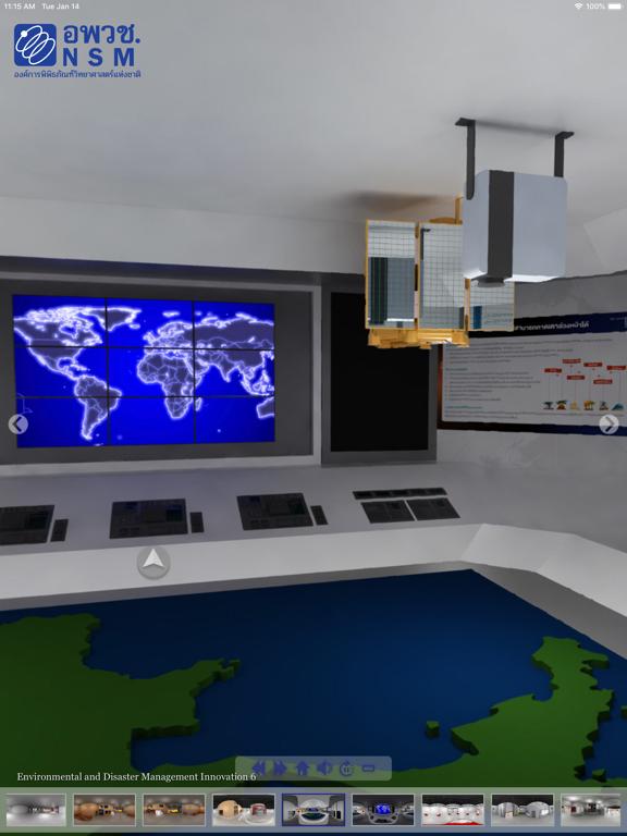 Disaster Innovation Futurium screenshot 10