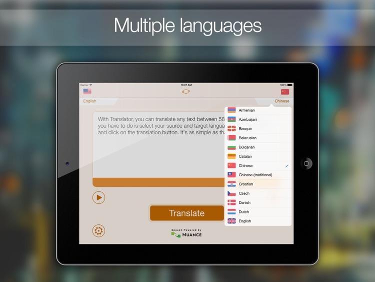 Translate Translator!! HD! screenshot-3