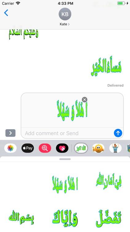 Greetings in Islam Arabic Way screenshot-3