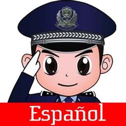 Policia de Niños (Para padres)